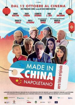 locandina del film MADE IN CHINA NAPOLETANO