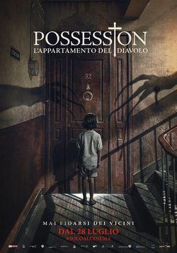 locandina del film POSSESSION - L'APPARTAMENTO DEL DIAVOLO
