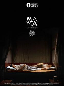 locandina del film MAMA (2020)
