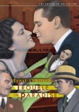 Mancia Competente (1932)