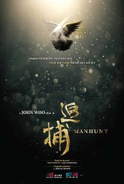 locandina del film MANHUNT
