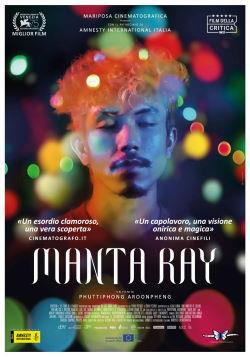 locandina del film MANTA RAY