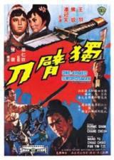 locandina del film MANTIENI L'ODIO PER LA TUA VENDETTA - THE ONE-ARMED SWORDSMAN