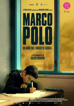 locandina del film MARCO POLO - UN ANNO TRA I BANCHI DI SCUOLA