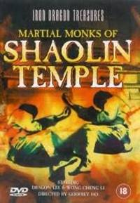 locandina del film MARTIAL MONKS OF SHAOLIN TEMPLE