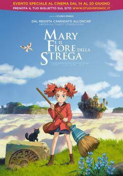 locandina del film MARY E IL FIORE DELLA STREGA
