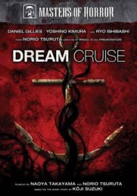 locandina del film MASTERS OF HORROR 2: CROCIERA DI SANGUE