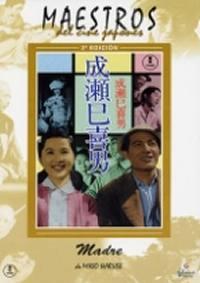 Madre – Okaasan (1952 – SubITA)