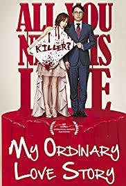 locandina del film MY ORDINARY LOVE STORY