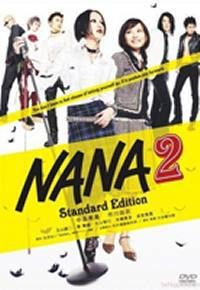 locandina del film NANA 2