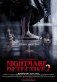 locandina del film NIGHTMARE DETECTIVE 2