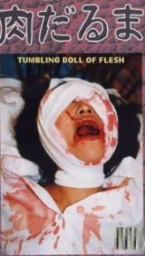 locandina del film TUMBLING DOLL OF FLESH