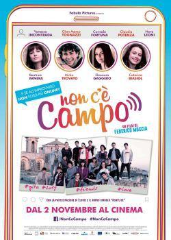 locandina del film NON C'E' CAMPO