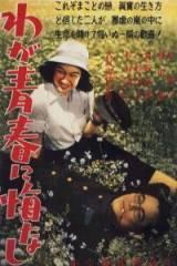 Non Rimpiango La Mia Giovinezza (1946)