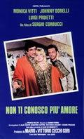 fantasie per fare l amore italia film erotico