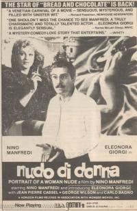 locandina del film NUDO DI DONNA