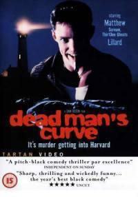 Omicidi Di Classe – Dead Man's Curve (1998)