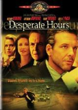 Ore Disperate (1990)