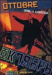 Ottobre (1927)
