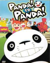 locandina del film PANDA, PICCOLO PANDA