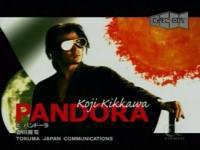locandina del film PANDOORA