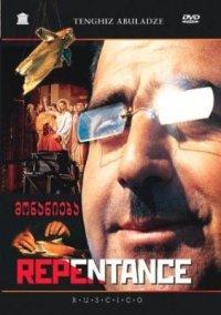 Pentimento (1986)