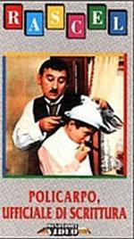 Policarpo, Ufficiale Di Scrittura (1959)