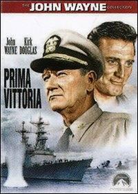 Prima Vittoria (1965)