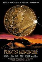 locandina del film PRINCIPESSA MONONOKE