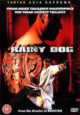 Rainy Dog (1997 – SubITA)