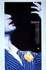 locandina del film RASOI