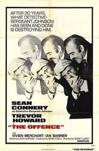Riflessi In Uno Specchio Scuro (1973)
