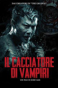 locandina del film RIGOR MORTIS (2013)