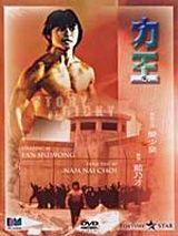 locandina del film RIKI-OH - THE STORY OF RICKY
