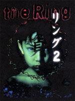 locandina del film RING 2