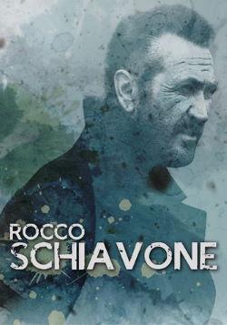 locandina del film ROCCO SCHIAVONE - STAGIONE 1