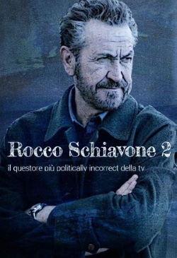locandina del film ROCCO SCHIAVONE - STAGIONE 2