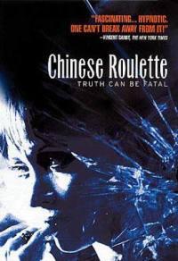 film erotico cinese chattagratis
