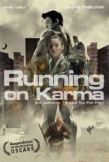 locandina del film RUNNING ON KARMA