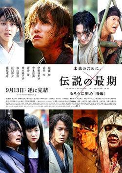 locandina del film RUROUNI KENSHIN: THE LEGEND ENDS