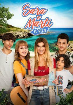 locandina del film SARA E MARTI - IL FILM