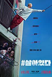 locandina del film #ALIVE