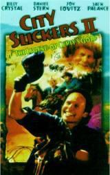 Scappo Dalla Citta' 2 (1994)