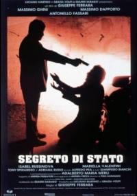 locandina del film SEGRETO DI STATO