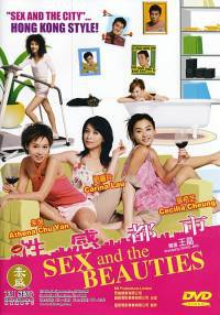 locandina del film SEX AND BEAUTIES