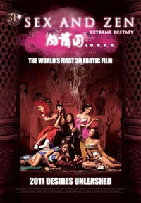 locandina del film SEX AND ZEN 3D - EXTREME ECSTASY