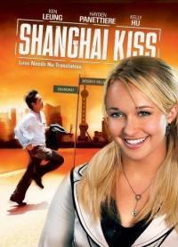 locandina del film SHANGHAI KISS