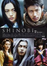 locandina del film SHINOBI: HEART UNDER BLADE