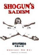 locandina del film SHOGUN'S SADISM