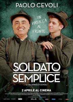 locandina del film SOLDATO SEMPLICE